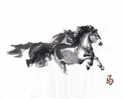 Affisch Spelar hästar orientalisk bläck målning med kinesiska hieroglyf