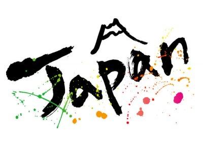 Canvastavlor japan_moji_color
