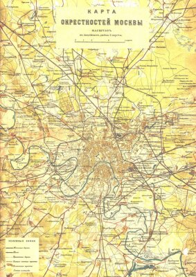 Fototapet Sovjetunionen, Sovjetunionen, karta