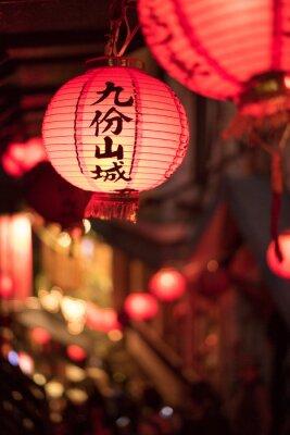 Väggdekor Röda kinesiska lyktor på natten i Jiufen, Taiwan